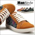 帆布鞋休閒鞋ManStyle潮流嚴選色塊...