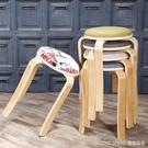實木凳子時尚創意客廳小椅子家用高圓凳簡約軟面餐桌板凳成人餐椅 LannaS YTL