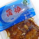 【陽光農業】冷凍蒲燒台灣鯛魚腹排(真空包) (約60g/包)
