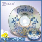 TWEENTY 崔弟系列 CD-R 52X 700MB 80Min 25片 靛海銀 CD 光碟