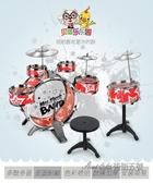 超大號架子鼓兒童初學者爵士鼓玩具音樂器1-3-6歲9男孩敲打鼓禮物 後街五號