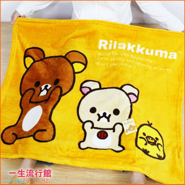 《現貨》拉拉熊 懶懶熊  正版 保暖 法蘭絨  小毯子 刷毛毯  冷氣毯  披毯 B16776
