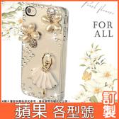 HTC Desire19s Desire19+ U19e U12+ life Desire12s U11 EYEs 珍珠花芭蕾女孩 手機殼 水鑽殼 訂製