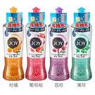 日本P&G JOY速淨除油濃縮洗碗精(190ml)【小三美日】