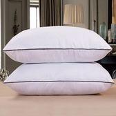 限定款枕頭 中高軟枕頭單人枕芯白色酒店羽絲絨枕成人學生枕單個jj