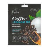 原森之美 去角質煥膚面膜(咖啡椰子油)(25ml/ 單片)