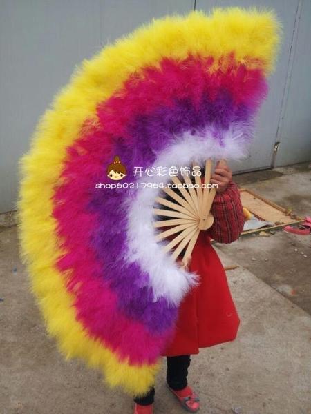 特大號拼色羽毛扇加絨加厚舞蹈扇舞臺演出道具羽絨扇