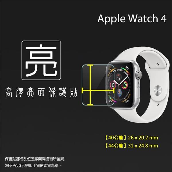 ◆亮面螢幕保護貼 Apple 蘋果 Watch Series 4 5 6 SE 40mm/44mm 智慧手錶【一組三入】iWatch 亮貼 保護膜