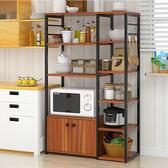 廚房多層落地置物架 廚房置物架 廚房收納架 廚房收納櫃 《Life Beauty》