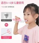兒童電動牙刷3-6-10歲以上寶寶小孩軟毛電聲波超自動充電式 快速出貨