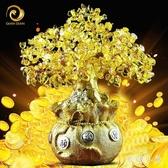 招財黃色發財樹家裝飾品擺件客廳工藝家居擺設搖錢樹現代創意時尚CC4507『毛菇小象』