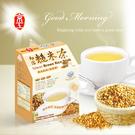 【京工】即溶糙米茶 (5入)