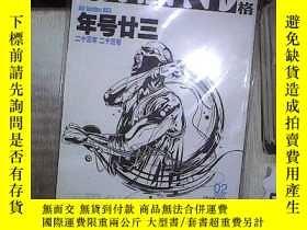 二手書博民逛書店shake型格罕見2008 2 (未開封) ,Y180897