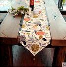 現代簡約桌旗美式田園鄉村北歐式奢華棉麻茶几餐桌床旗定制