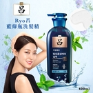 韓國Ryo呂 藍綠瓶洗髮精 400ml