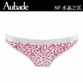 Aubade水晶之花雨M刺繡蕾絲丁褲(桃粉)NF