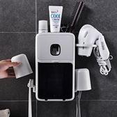 牙刷置物架 免打孔洗漱刷牙杯架衛生間漱口杯套裝壁挂吸壁式牙具架