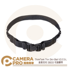 ◎相機專家◎ ThinkTank Thin Skin Blet V2.0 S-L 可調腰帶 SB033 公司貨