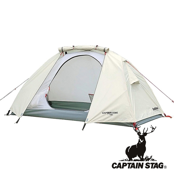 【CAPTAIN STAG】鹿牌 經典白色 2人帳 UA-0040 居家.露營.戶外.野炊.野餐.帳篷.