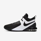 Nike Air Max Impact [CI1396-004] 男鞋 運動 籃球 包覆 支撐 抓地力 穿搭 緩震 黑白