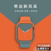 手環錶帶-iwatch錶帶apple watch5蘋果3手錶帶保護殼4代男40mm液態硅膠潮牌全包 花間公主