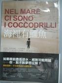 【書寶二手書T4/翻譯小說_LKP】海裡有鱷魚_法畢歐.傑達