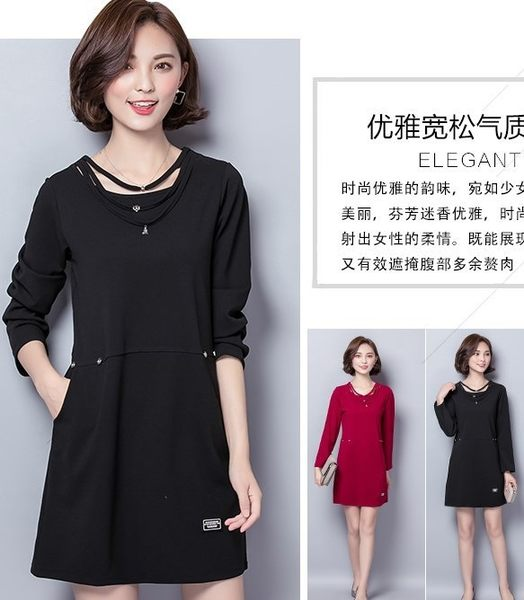 現貨酒紅色2XL長袖洋裝連身裙M-4XL中大尺碼13528 依品國際