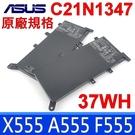 華碩 ASUS C21N1347 原廠規格 電池 X555U,X555UA,X555UB,X555UF,X555UJ,X555UQ W519,W519L