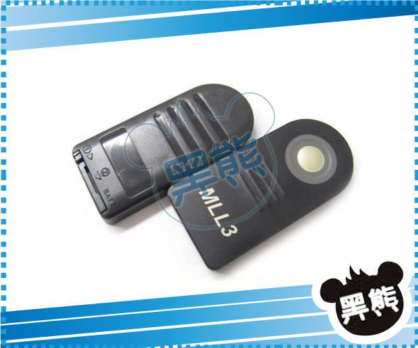 黑熊館 Nikon ML-L3 紅外線遙控器J3 D5300 D5500 D7100 D7200 專用MLL3