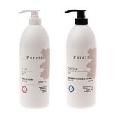 (組)Purete燙染修護咖啡因白茶洗髮精x1+玫瑰碳酸沐浴精x1