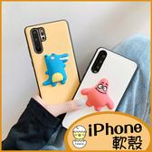 iPhone11 Pro max手機殼XR保護殼 派大星 i6s Plus保護套iPhone7 Plus 卡通皮紋 防摔殼iPhonex殼
