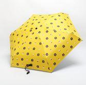 折疊傘-超輕小迷你遮陽防紫外線女折疊晴雨傘兩用防曬口袋傘 花間公主