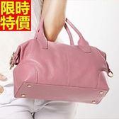 手提包-真皮清新唯美時尚百搭側背女包包11色68m17[巴黎精品]