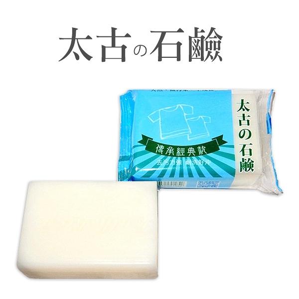 南王 二代超濃縮去污皂 135g 洗衣皂【PQ 美妝】