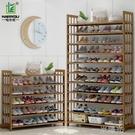 多層簡易門口家用室內好看經濟型實木防塵收納竹放鞋架子鞋櫃8層 一米陽光