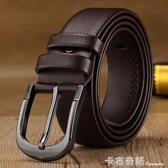 針扣皮帶男士打孔休閒牛皮腰帶青少年褲帶韓版商務送打孔器 卡布奇諾