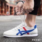 2019夏季新款男運動休閒鞋韓版潮流透氣小白鞋潮鞋  yu1721『夢幻家居』
