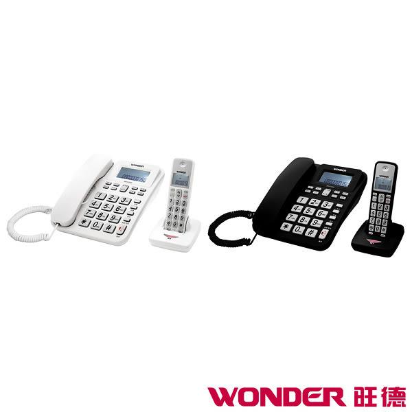 WONDER旺德 2.4G高頻數位無線電話 WD-9102D