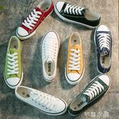 原宿ulzzang帆布鞋女學生chic復古港味板鞋子1992韓版百搭ins布鞋      芊惠衣屋