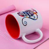馬克杯客制logo定做陶瓷內彩杯印圖照片文字杯子客制台北日光