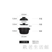 家用燉鍋耐高溫煲仔飯砂鍋燉鍋家用燃氣石鍋明火熬湯鍋沙鍋湯煲 zh9609『美好時光』