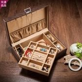 首飾收納盒皮革雙層首飾盒皮質手錶珠寶手鐲收納收藏盒節日禮品【快速出貨】