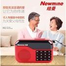 老年人便攜式播放器充電廣播隨身聽小半導體聽歌小型迷你戲曲聽戲唱戲多功能評書歌曲 奇幻小鎮