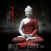 佛像釋迦牟尼佛像擺件陶瓷工藝品