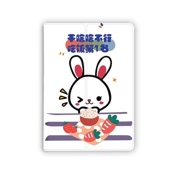 三星2019 A8.0可愛小兔平板保護套 Tab A10.1平板電腦皮套 Galaxy Tab S6 Lite保護殼 SamSung Tab S6翻蓋保護套