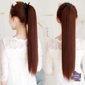 長假髮 假髮馬尾辮子綁帶式隱形自然女長直髮假髮尾中長短款逼真假髮片 4色