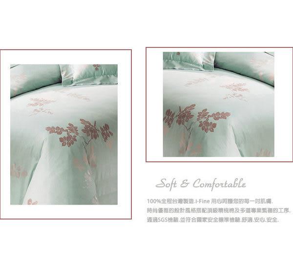 【免運】精梳棉 雙人特大 薄床包(含枕套) 台灣精製 ~水漾彩葉/湖水綠~ i-Fine艾芳生活