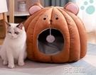 貓窩封閉式冬季保暖可拆洗貓床狗窩冬天四季通用網紅貓咪寵物用品 3C優購