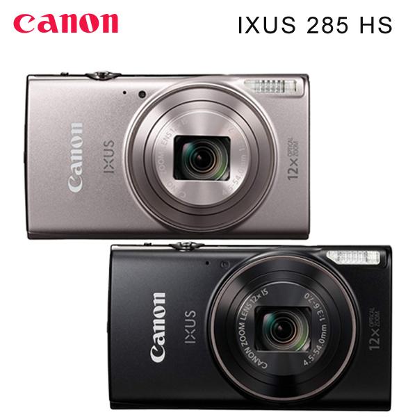 可刷卡 送副電+32g+讀卡機清潔組 CANON IXUS 285HS 數位相機 台灣代理商公司貨