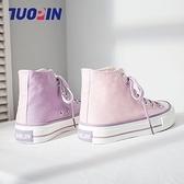 帆布鞋 紫色高筒帆布鞋百搭正韓女鞋新款流行鞋子春秋季休閒單鞋-Ballet朵朵